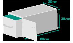 caja-extragrande